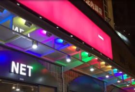 商用照明 軟燈條
